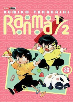 RANMA 1/2 #33