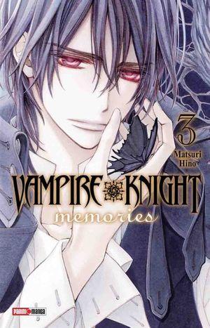 VAMPIRE KNIGHT MEMORIES #3