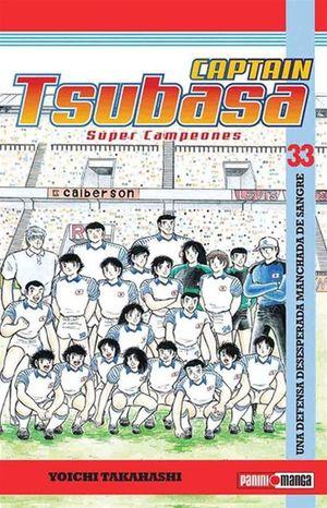 CAPTAIN TSUBASA / SUPER CAMPEONES #33