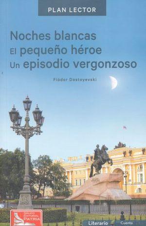 PAQ. NOCHES BLANCAS / EL PEQUEÑO HEROE / UN EPISODIO VERGONZOSO PLAN LECTOR (INCLUYE CUADERNO DE ACTIVIDADES)