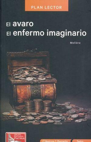 PAQ. EL AVARO / EL ENFERMO IMAGINARIO PLAN LECTOR (INCLUYE CUADERNO DE ACTIVIDADES)