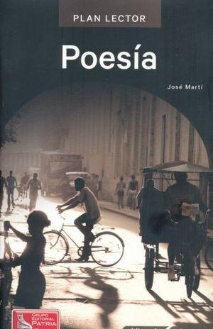 PAQ. POESIA PLAN LECTOR (INCLUYE CUADERNO DE ACTIVIDADES)