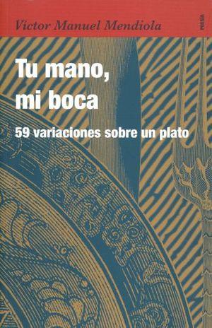 TU MANO MI BOCA. 59 VARIACIONES SOBRE UN PLATO