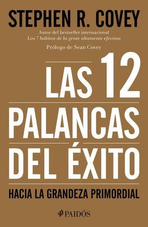 12 PALANCAS DEL EXITO, LAS