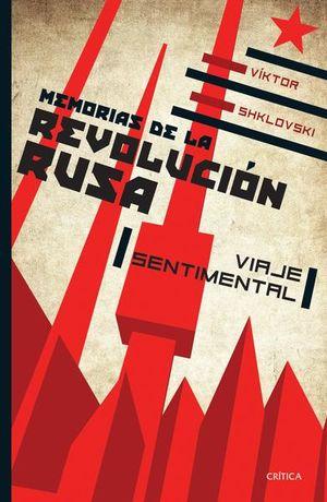 MEMORIAS DE LA REVOLUCION RUSA. VIAJE SENTIMENTAL