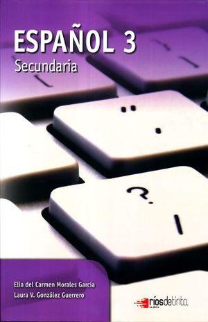 ESPAÑOL 3. SECUNDARIA
