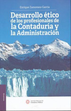 DESARROLLO ETICO DE LOS PROFESIONALES DE LA CONTADURIA Y LA ADMINISTRACION