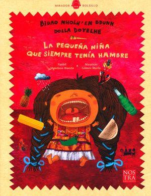 PEQUEÑA NIÑA QUE SIEMPRE TENIA HAMBRE, LA / BIDAO NHOLH EN BDUNH DOLLA DOYELHE (UN CUENTO ZAPOTECO)