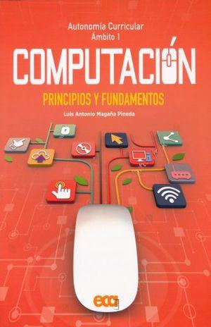 COMPUTACION. PRINCIPIOS Y FUNDAMENTOS
