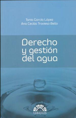 DERECHO Y GESTION DEL AGUA