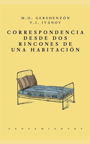 CORRESPONDENCIA DESDE DOS RINCONES DE UNA  HABITACION