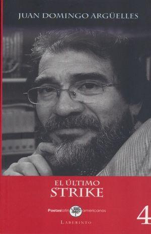 ULTIMO  STRIKE, EL