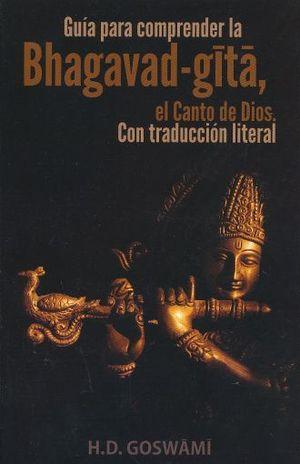 GUIA PARA COMPRENDER LA BHAGAVAD GITA EL CANTO DE DIOS. CON TRADUCCION LITERAL