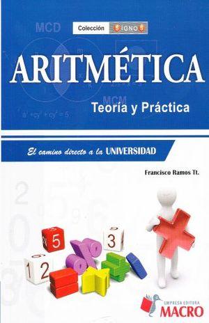 Aritmética. Teoría y práctica