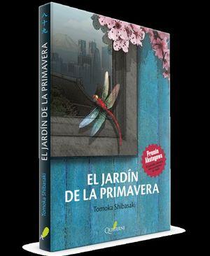 JARDIN DE LA PRIMAVERA, EL