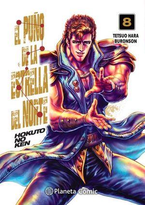 El puño de la Estrella del Norte / Hokuto No Ken #8 / 2 ed.