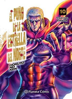 El puño de estrella del norte (Hokuto no Ken) #10 / 2 ed.