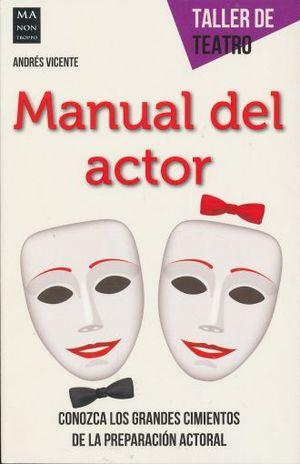 MANUAL DEL ACTOR. CONOZCA LOS GRANDES CIMIENTOS DE LA PREPARACION ACTORAL