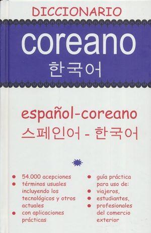 DICCIONARIO COREANO. ESPAÑOL - COREANO / COREANO  - ESPAÑOL / PD.