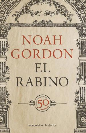 El rabino (Edición conmemorativa)