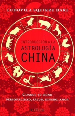 INTRODUCCION A LA ASTROLOGIA CHINA. CONOCE TU SIGNO PERSONALIDAD SALUD DINERO AMOR