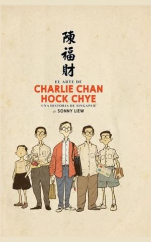 El arte de Charlie Chan Hock Chye / 2 ed. / pd.
