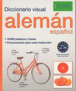 Diccionario visual alemán español