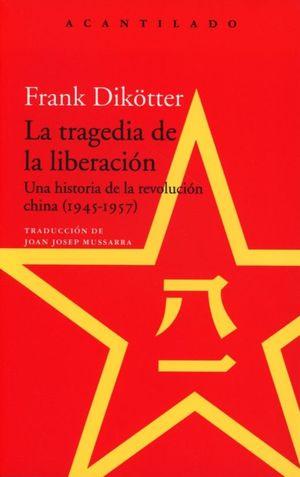La tragedia de la liberación