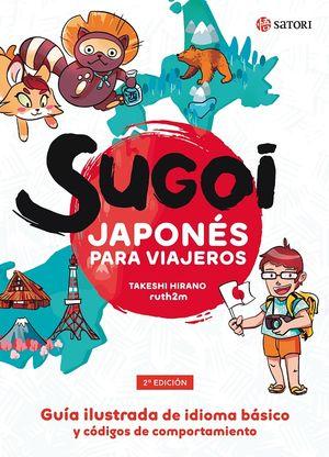 Sugoi. Japonés para viajeros. Guía ilustrada de idioma básico y códigos de comportamiento