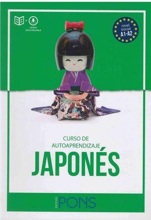 Curso de autoaprendizaje japonés