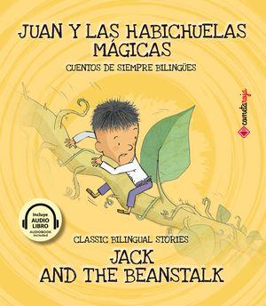 Juan y las habichuelas mágicas / Vol. 10 / pd.