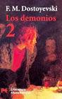 DEMONIOS 2, LOS