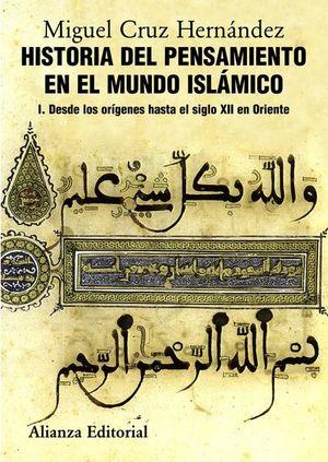 HISTORIA DEL PENSAMIENTO EN EL MUNDO ISLAMICO I