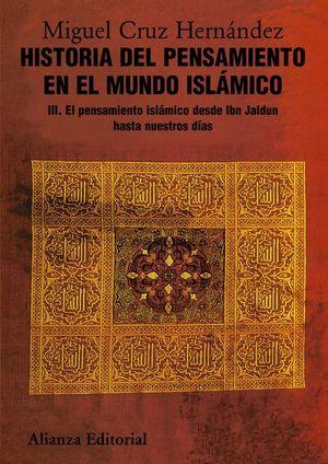 HISTORIA DEL PENSAMIENTO EN EL MUNDO ISLAMICO III