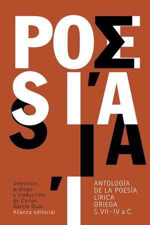 ANTOLOGIA DE LA POESIA LIRICA GRIEGA