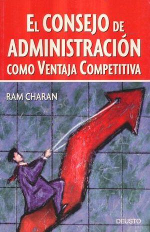 CONSEJO DE ADMINISTRACION COMO VENTAJA COMPETITIVA, EL