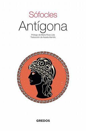 Antígona / 2 ed.