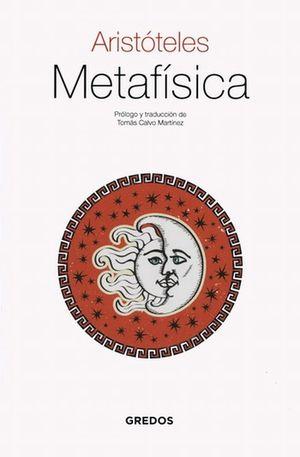 Metafísica / 4 ed.