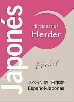 DICCIONARIO POCKET JAPONES-ESPAÑOL / ESPAÑOL-JAPONES