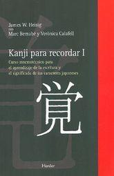 KANJI PARA RECORDAR I / 3 ED.