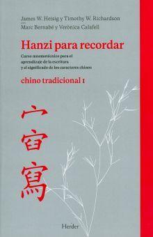 HANZI PARA RECORDAR. CHINO TRADICIONAL I