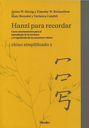 HANZI PARA RECORDAR. CHINO SIMPLIFICADO 2
