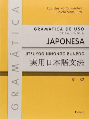 GRAMATICA DE USO DE LA LENGUA JAPONESA B1 B2