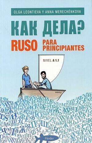RUSO PARA PRINCIPIANTES. NIVEL A 1.1