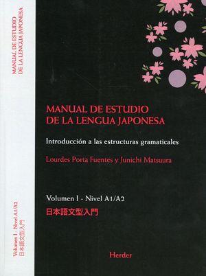 Manual de estudio de la lengua japonesa. Introducción a las estructuras gramaticales. Vol. I - Nivel A1/A2