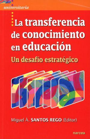 La transferencia del conocimiento en educación