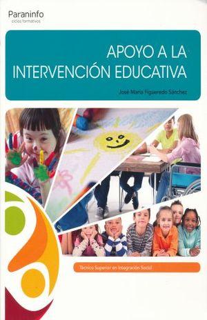 APOYO A LA INTERVENCION EDUCATIVA
