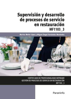 Supervisión y desarrollo de procesos de servicio en restauración. Certificado de profesionalidad HOTR0409 gestión de procesos de servicios en restauración MF1103_3