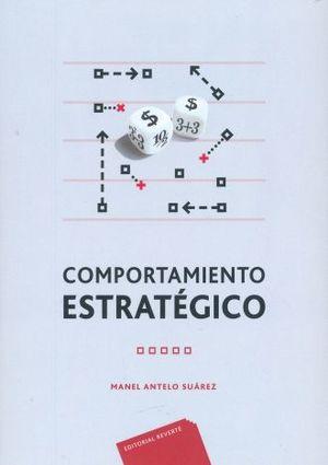 COMPORTAMIENTO ESTRATEGICO