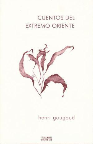 CUENTOS DEL EXTREMO ORIENTE
